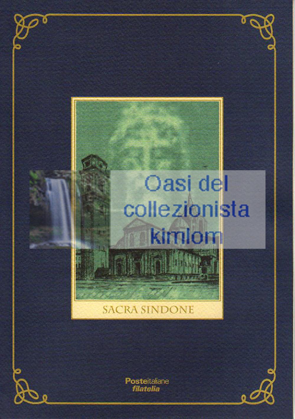 folder - Sacra Sindone