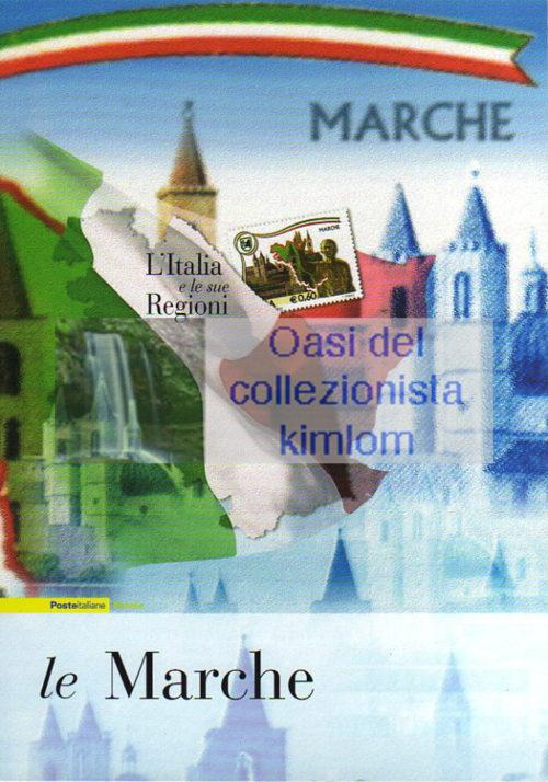 folder - L'Italia e le sue regioni – Le Marche