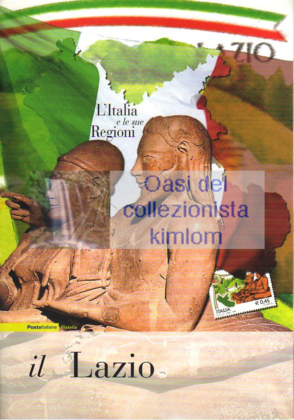 folder - L'Italia e le sue regioni - Il Lazio
