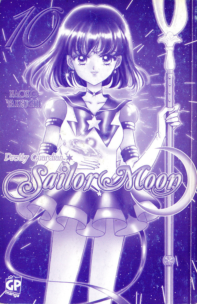 Pretty Guardian - Sailor Moon 10